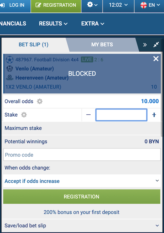 Field To Enter The PromoCode – 1xbet Ng